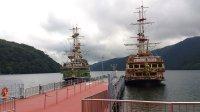 hakone-pirate-v-3-smaller-26-9-23