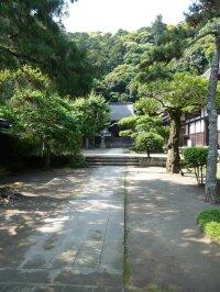 Engaku temple v-2