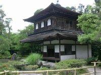 Kyoto Ginkaku temple-Silver Pavilion