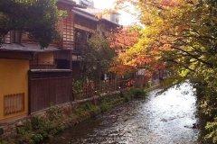 Kyoto-Gion for Geisha Houses
