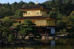 Kyoto Kinkaku temple -Golden Pavilion
