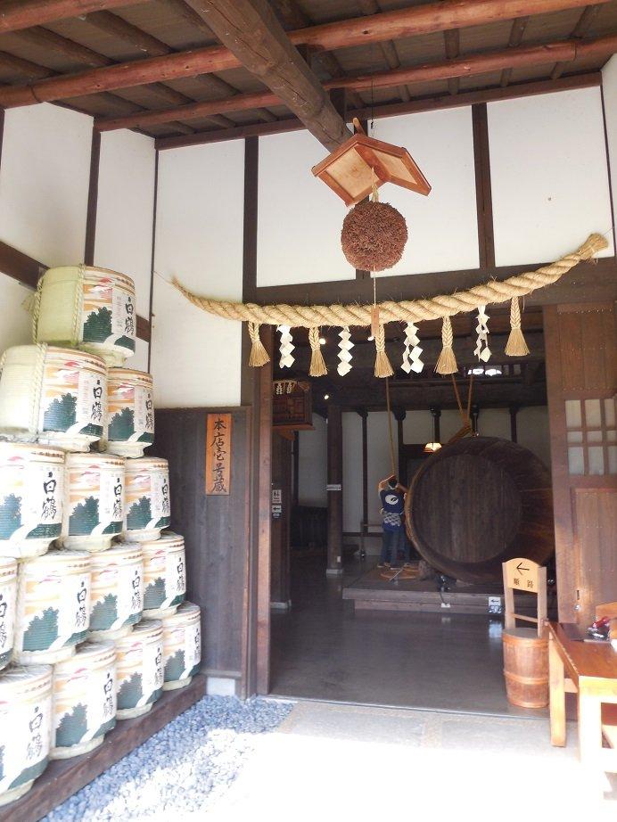 kobe-Nada-Sake-Brewery-v-1-27-1-9