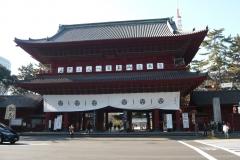 a-Zojo-gate