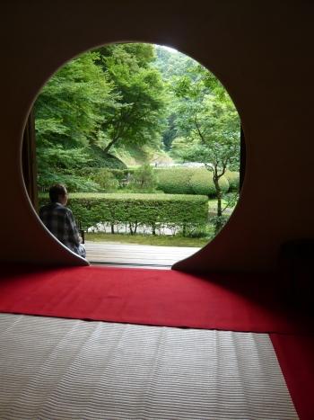 About Kamakura