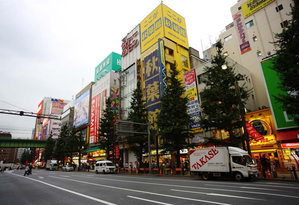 a-Akihabara