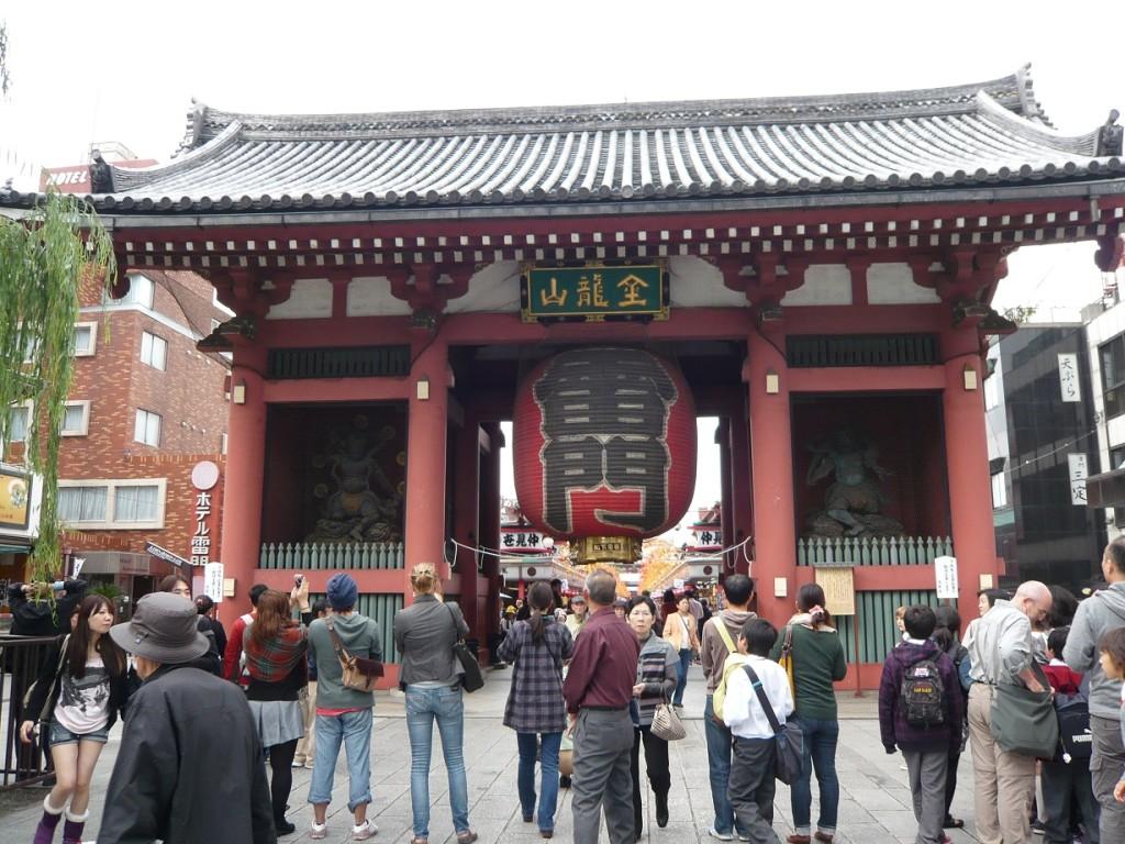 a-kaminari gate