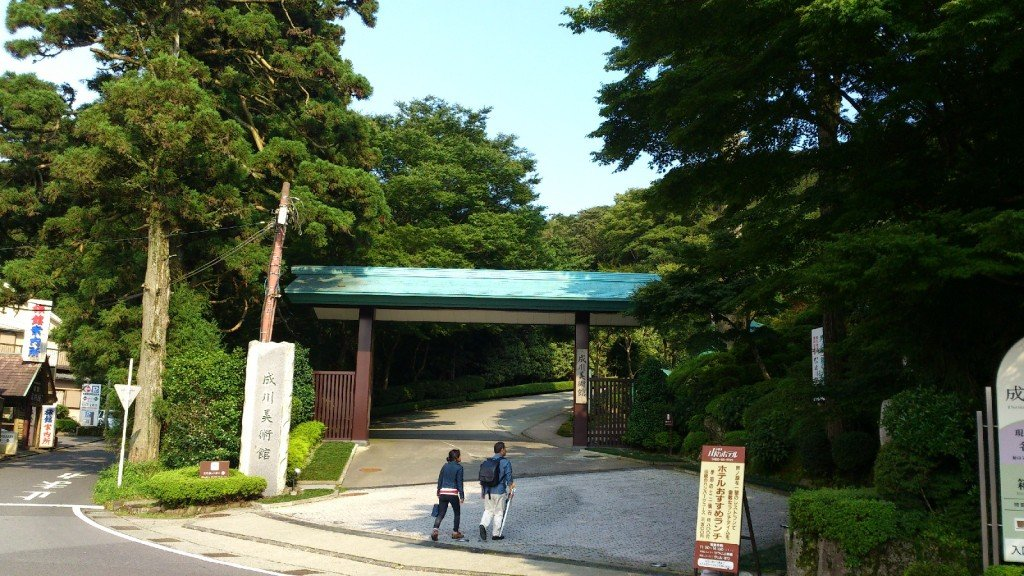 hakone narukawa museum smaller 26-9-23